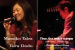 Mamiko Taira&Toru Dodo Live!