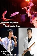 Emme & Akihito Obama, Nobuko Miyazaki & Emi Inaba Duo