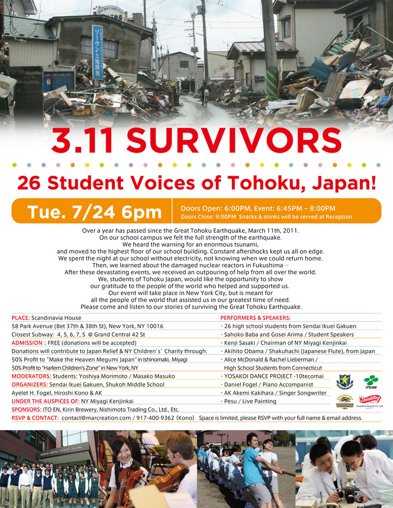 3 11 SURVIVORS – 26 Student Voices of Tohoku, Japan! | Mar
