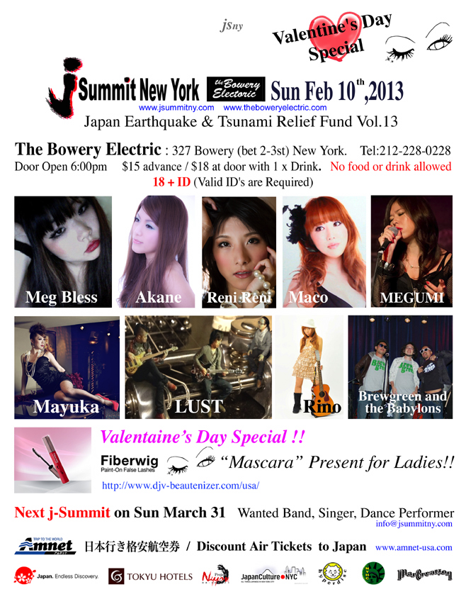 j-Summit New York – Japan Earthquake & Tsunami Relief Fund