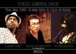 Tokyo Zawinul Bach Live!