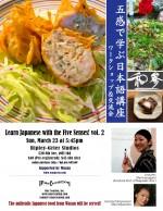 Nihongo WS Gokan de Manabu vol 2