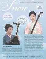 Snow feat. Yoko Reikano Kimura, Akiko Sakurai
