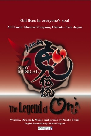 The Legend of Oni - front