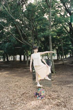 Shione Yukawa