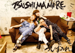 TsuShiMaMiRe US Tour - Fall 2016