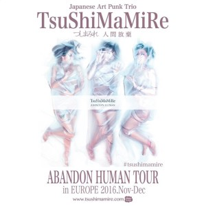 tsushimamire-europe-tour-2016