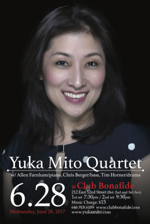 Yuka Mito