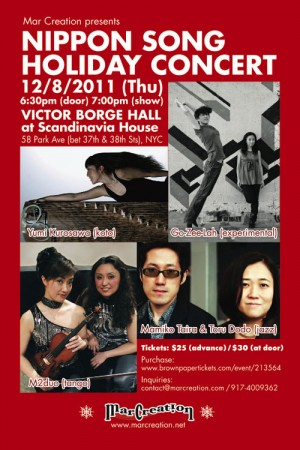 NIPPON SONG HOLIDAY CONCERT