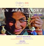 AWA- An Arab Story - Banner -