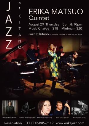 20190829 Erika Matsuo Quintet