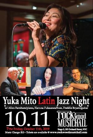 Yuka Mito Latin Jazz Quartet @ RMH1