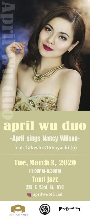 April Wu club flyer
