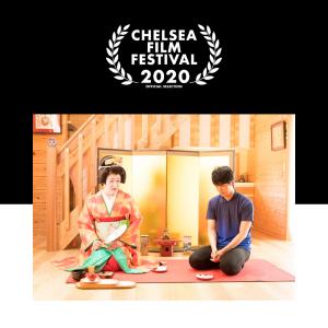 Karate Catharsis - 2020 Filmmakers Social Media Asset