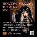 20210228 flyer hollowmellow jp